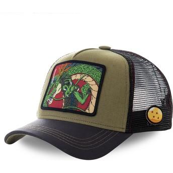 Capslab Shenron RON1 Dragon Ball Brown Trucker Hat